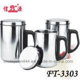 Taza del vacío del acero inoxidable (FT-3303)