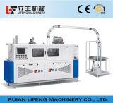 Taza de papel de alta velocidad Lf-H520 que hace precio de la máquina