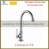 Санитарный кран Faucet холодной воды кухни изделий
