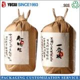Оптовая продажа бумажного мешка Kraft мешка риса упаковывая