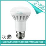 R63 8W LED Beleuchtung der Reflektor-Birnen-E27 LED
