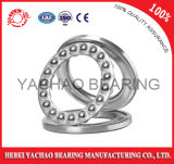 Your Inquiry를 위한 돌격 Ball Bearing (52212)