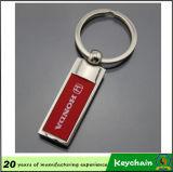 Металл выгравированный лазером пустой Keychain таможни