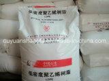 競争価格の微粒LDPEとの高品質