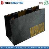 Профессиональная черная хозяйственная сумка бумажного мешка
