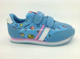 新式より多くのカラー方法&Comfortの子供の靴