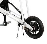外部電池が付いている電気バイクを折りなさい