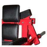 側面昇給(HS-1016)のための体操装置の適性装置