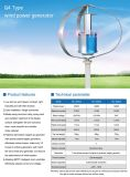 Factory Sale, 12V 24V 400W Vertical Axis Wind Turbine/Wind Generator with High Quality and Cheappest Price!