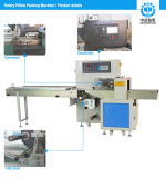 Машина упаковки хлеба фабрики ND-250X/350X/450X горизонтальная роторная