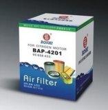 Caja de presentación de papel impresa de empaquetado modificada para requisitos particulares materia de la impresión en offset