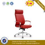 크롬 사무용 가구 편리한 행정실 의자 (NS-6C142)
