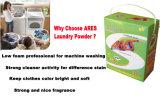 良質の前部および上のローダーのためのよい価格の洗濯の粉末洗剤の洗浄力がある粉