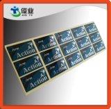 Glanzende Zilveren Afgedrukte Stickers voor Water Gezuiverde Apparatuur