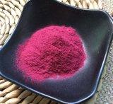 huile du cassis 25%Anthocyanidins/extrait cassis