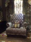 高品質の居間のソファーおよび椅子