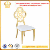 Серия стула Sidixuan Furniutre золотистая для свадебного банкета