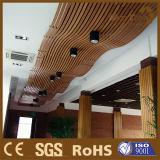 WPCの功妙な天井の波デザイン天井