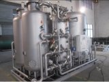 Профессиональное обслуживание качественного контрола и осмотра в оборудовании азота Китая