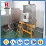 産業排水処理の工場設備