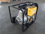 Pompe à eau diesel refroidie à l'air réglée (FSHDP40)