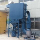 Fabricación electrónica del colector de polvo de la planta de Forst