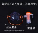 Chine Fournisseur masque de nébuliseur jetable stérilisé au PVC avec tubes d'oxygène