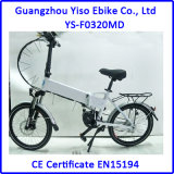 20inchセリウムのクランク駆動機構のMyatu電気折るプラチナEバイク