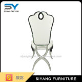 Нержавеющая сталь нового способа золотистая обедая стул