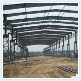 中国は倉庫のための多重スパンの鉄骨構造をISO証明した
