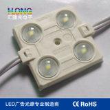 Módulo 12V 1.5W LED para hacer publicidad Cajas