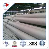 Tubo de acero inoxidable laminado en caliente de la pulgada Sch40s de A182 304L 8