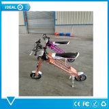 """10 """" إطار العجلة جديدة سمين يطوي كهربائيّة درّاجة شاطئ ثلج درّاجة [إ-بيك] [350و]"""