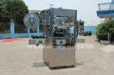 Автоматическая машина для прикрепления этикеток втулки бутылки