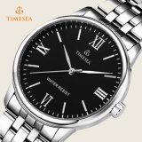 China-preiswertere Uhr für Frauen-Stahlquarz-Uhr-Frauen-analoge Armbanduhr-Kristalluhr 71159