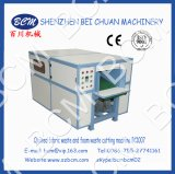 Выстеганный автомат для резки Waste&Foam ткани (BC1007/BC1007-S)