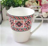 Tazza bianca stampata abitudine di ceramica promozionale calda 11oz di vendita
