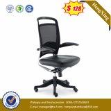 Черный высокий стул управленческого офиса задней кожи (HX-LC001B)