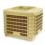 Cabina fuerte del ventilador Jh18ap del refrigerador de aire de la fábrica del almacén