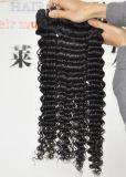 Трудный Weave волос продуктов волос бразильский связывает глубокие курчавые волос 105g девственницы, верхние пачки выдвижения человеческих волос