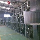 Ventilateur d'extraction de cône de flux d'air de série de Jlf grand pour la serre chaude (JL-44 '')