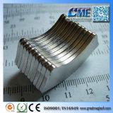 Neodynium駆動機構磁気ディスクの磁石のハード・ドライブの磁石