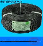 Collegamento a temperatura elevata il cavo elettrico del silicone del collegare