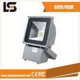 Снабжение жилищем прожектора теплоотвода СИД высокой точности алюминиевое