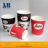 Double Wall Paper Coffee Mug with Lid (7oz/8oz/12oz/16oz)