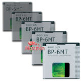 Batteries (BP-6MT pour Nokia)