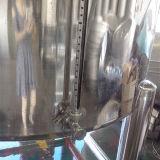 600L 70の縦の発酵タンク