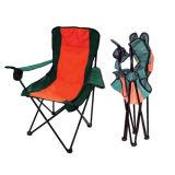 Chaise de plage (HY-137)