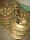 Изготовленный на заказ латунная медная бронзовая турбинка водяной помпы отливки