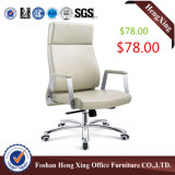 Cadeira superior da saliência do escritório executivo do couro da vaca $78 (Hx-5A9044)